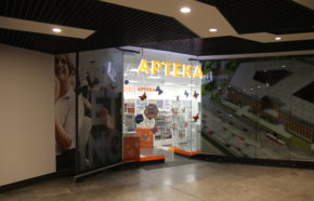 Projekt apteki w Krakowie w ORANGE OFFICE PARK - REALIZACJA